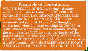 nature and features of n constitution byjus preamble