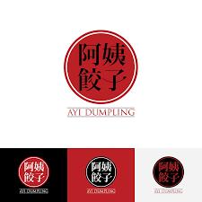 Modern China Design Professional Modern Chinese Food Logo Design For Ayi