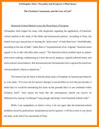 essay on movie okl mindsprout co essay on movie