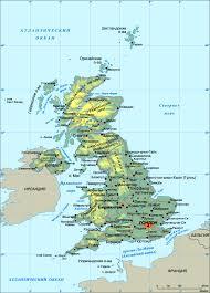 Географическое и социальное положение Соединенного королевства  Географическое и социальное положение Соединенного королевства Великобритании и Северной Ирлан