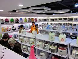 The Kitchen Appliance Store Kitchen Appliances Shop Akiozcom