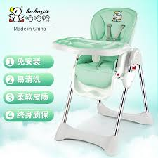 baby dining chair. haha duck baby dining chair foldable multi-function portable children