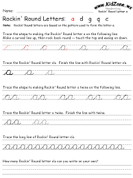 Handwriting Exercises Worksheets | Hand Writing