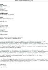 cover letter for librarians cover letter for librarian recent posts sample cover letter for