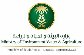 بيان رسمي من وزارة البيئة والمياه والزراعة حول ظهور إنفلونزا الطيور (H5N8)  في مدينة الرياض - روتانا