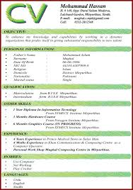 12 Format Of Cv For Students Sendletters Info