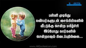 Friends Quotes School Friends Quotes Images In Tamil