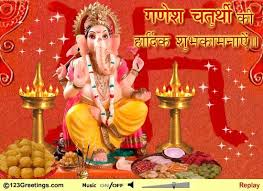 ganesh ji essay  cheap write my essay eco friendly ganesh idol · ganesh chaturthi