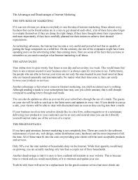 essay mobile phone in my life completed online class list on my group experience essay environment vs development essay argumentative research paper dog fighting merit and demerit