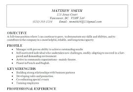 Strengths In Resume Amazing 474 Strengths For Resume Strengths And Skills For A Resume Resume