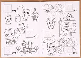 cute hamster numbers coloring book drawing book from an 7