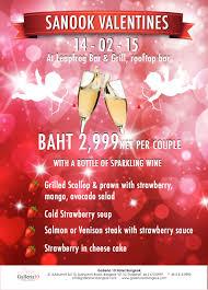 valentine s day set dinner at the leapfrog bar grill of the galleria ten hotel bangkok
