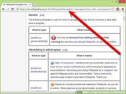 wikipedia article template how to fight vandalism on wikipedia 6 steps with pictures