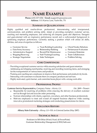Customer Service Resume Summary Awesome Customer Service Resume Examples 60 Resume Corner