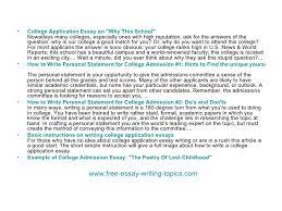 days sat essay and writing study guide professional expository pratt undergraduate admission essay