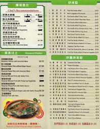 asian kitchen menu menu for asian