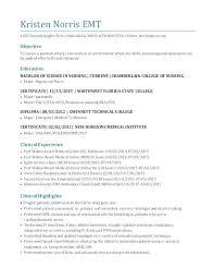 Emt Resume Objective – Amere