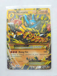 Sammelkartenspiele/TCGs Gold Mega Lucario GX & Shadow Mewtwo GX CUSTOM  Pokemon Cards METAL STEEL EX Sammeln & Seltenes drukgreen.bt