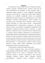 Ролевая теория личности Социализация личности ее основы  Ролевая теория личности Социализация личности ее основы 08 04 08