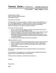 9 Best Cover Letter And Resumes Images On Pinterest Sample Resume
