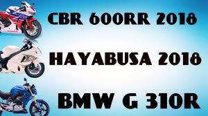 2018 bmw g310r. interesting 2018 nova hayabusa 2018  cbr 600rr bmw g310r  top speed to bmw g310r