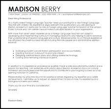 Foreign Language Teacher Cover Letter Sample Cover Letter