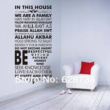 large size 105x50cm islamic wall art house rules islamic vinyl sticker wall art quran quote on house rules wall art suppliers with large size 105x50cm islamic wall art house rules islamic vinyl