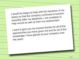 Thank You Note To Employee Thank You Letter To Employee Leaving The Sample Regarding Employees