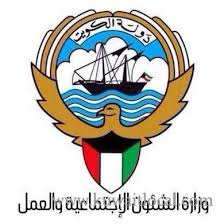 Kuwait Local Mosal Has Deposited The Excellent Job Performance Bonuses