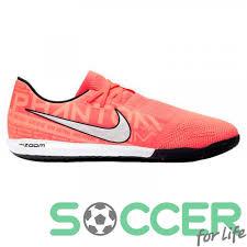 Обувь для зала (<b>футзалки</b> Найк) <b>Nike Zoom Phantom</b> Venom Pro ...