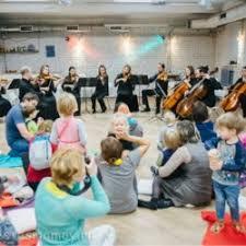<b>Концерты</b> камерного <b>струнного оркестра KREMLIN</b> | Вместе с ...