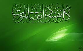 3d islamic wallpapers kostenloser ...