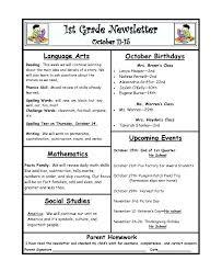 February Newsletter Template February Newsletter Template Template Preschool Welcome