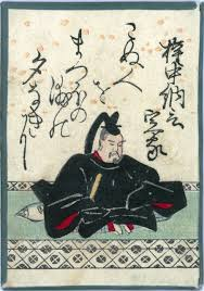 fujiwara no teika the social encyclopedia books the little treasury of one hundred people one poem each similar people fujiwara no shunzei princess shikishi jakuren nobutsuna sasaki