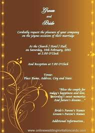 invitation design online free create invitations online free design an invitation for party