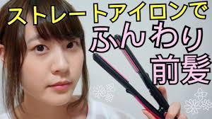 女子高校生に人気の髪型ロングヘアアレンジ21選 Montblanc