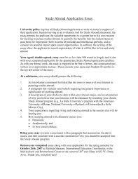 studying abroad essay docoments ojazlink why study abroad essay examples gse bookbinder co