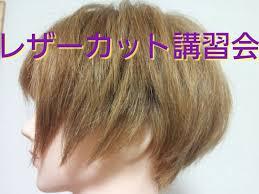 最上もが 髪型 切り方2解説ヘアスタイル ショートレイヤーボブ 人気