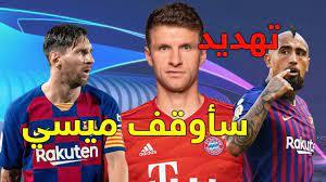 مباراة برشلونة اليوم بث مباشر موقع الاسطورة