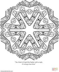 Psychedelic Art coloring pages   Free Coloring Pages
