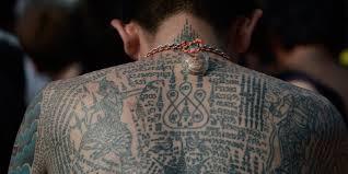 сак янт магическая шаманская татуировка история значение