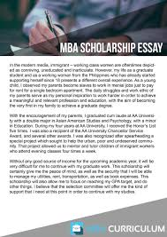 scholarship essay writing http www mbacurriculum net we help with mba scholarship essay
