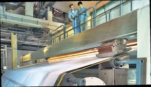 pulp and paper services industrial automation advanced  pulp and paper services industrial automation advanced digital services industrial automation service