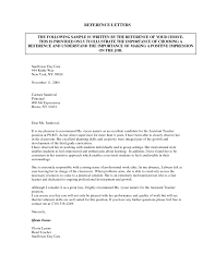 Daycare Letter Of Recommendation Dolap Magnetband Co