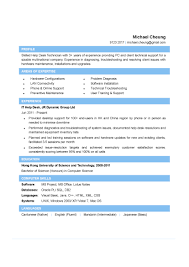 cover letter help desk administrator resume help desk admin resume cover letter it help desk cv ctgoodjobs powered by career timeshelp desk administrator resume extra medium