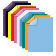 <b>Юнландия Цветная бумага</b> А4 тонированная в массе 100 листов ...