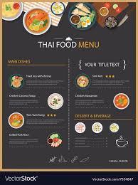 Word Restaurant Menu Templates Restaurant Menu Template Chinese Word Html Free Css List Templates