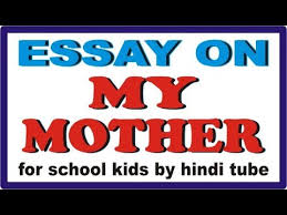 essay on my mother for school kids in english by hindi tube rohit  essay on my mother for school kids in english by hindi tube rohit