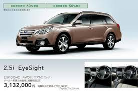 Subaru Legacy bmbr 2013 OUTBACK BMBR - JapanClassic