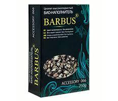 Barbus <b>Цеолит</b> 250 г: купить <b>био</b>-<b>наполнитель</b> для аквариумного ...
